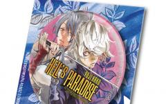 Hell's Paradise – Jikokuraku