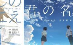 Gli annunci di Capodanno di J-Pop Manga
