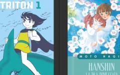Triton e Hanshin – La Dea dimezzata