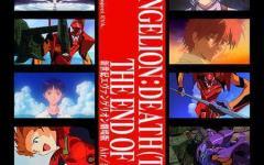 Evangelion: Death (True)2/The End of Evangelion