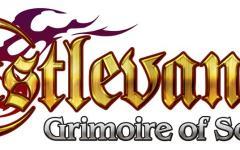 Castelvania: Grimoire Of Souls in esclusiva su Apple Arcade