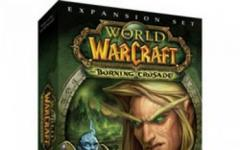World of Warcraft: Burning Crusade arriva il 16 gennaio