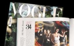 Aislinn a Novara e in edicola su Vogue