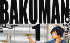 Bakuman diventerà un Anime