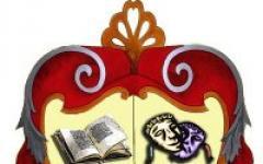 La letteratura Fantasy in Italia e il fantastico italiano
