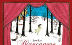 Libri per ragazzi: la sorpresa è dietro la pagina