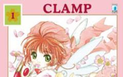 Card Captor Sakura, in arrivo la perfect edition