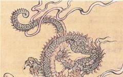 I draghi - Parte II: figli del Celeste Impero