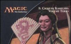 Si chiude il ciclo di Kamigawa