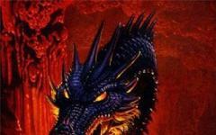 I draghi - Parte I: creature ancestrali
