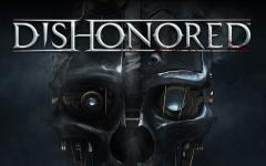 Dishonored: Fine del gioco