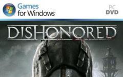 Dishonored - I racconti di Dunwall - 3/3 Nel cuore della follia