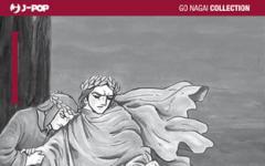 Le novità della Go Nagai Collection
