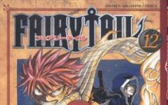 Fairy Tail: l'anime arriverà anche in Italia