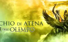 Gli eroi dell'Olimpo - Il marchio di Atena