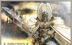 Fantasy di classe per Heroes of Might & Magic V