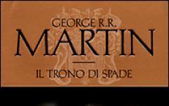 George R.R. Martin, Le Cronache del Ghiaccio e del Fuoco