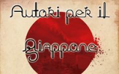 Autori per il Giappone