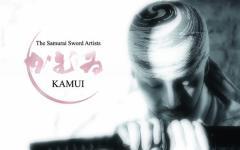 Lucca Games: i Kengishū Kamui e la danza delle katane