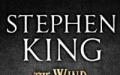 Torre Nera: il nuovo libro a febbraio