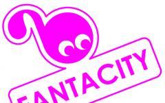 Fantacity 2012 a Perugia