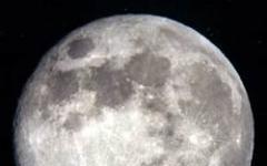 I mille volti della Luna