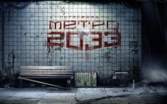 Metro 2033 è online