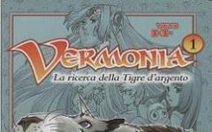 La ricerca della Tigre d'argento. Vermonia