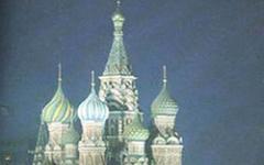 Harry Potter e i Doni della Morte sbarca in Russia