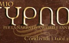 Premio Hypnos per racconti weird o fantastici