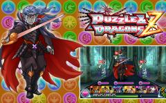 Nuovo dungeon gratuito per Puzzle & Dragons Z + Puzzle & Dragons: Super Mario Bros. Edition