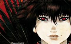 Sitael - L'ombra del principe