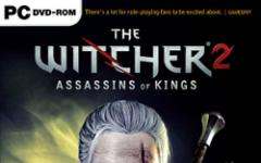 E' uscito The Witcher 2 - Assassins of Kings