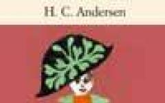 Inedito di Andersen in Italia