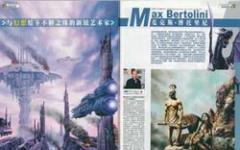 Max Bertolini sulla FantasyMagazine cinese