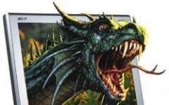 Un altro vagito del drago