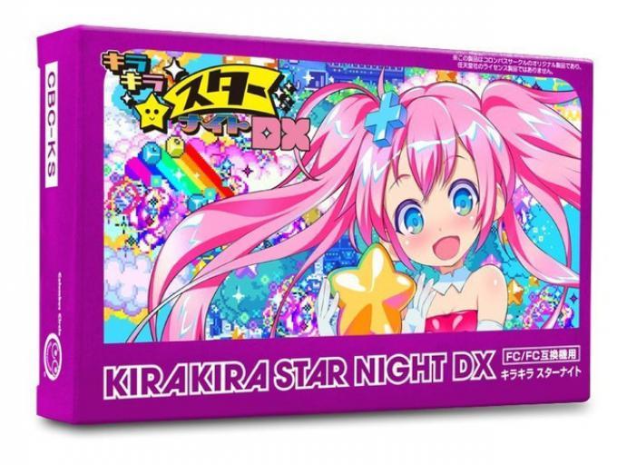 Kira Kira Star Night DX