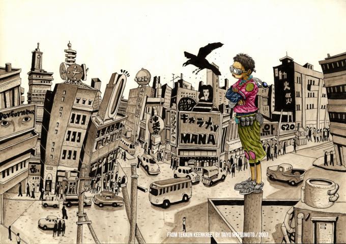 Disegno diTaiyō Matsumoto