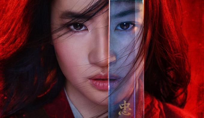 Mulan (2020).