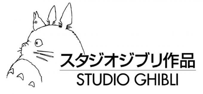 Logo dello Studio Ghibli