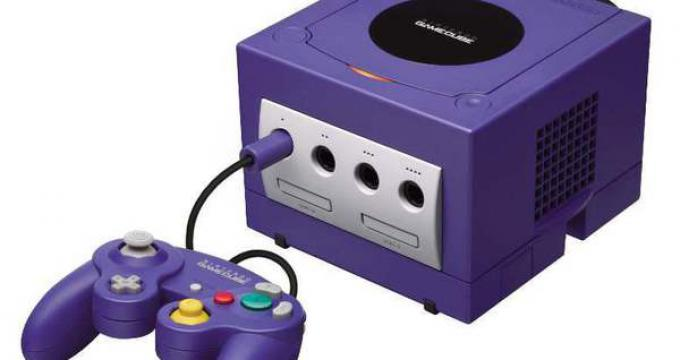 La console Game Cube