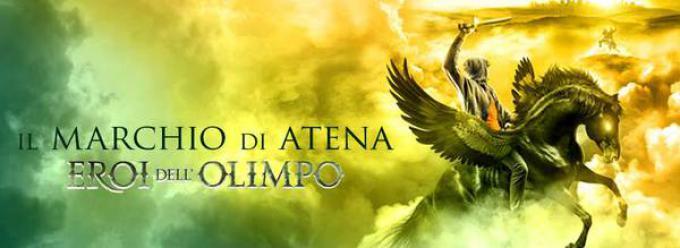 Il marchio di Atena