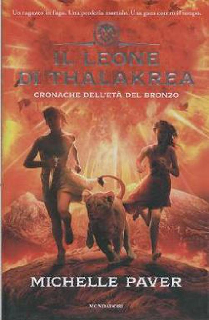 http://www.fantasymagazine.it/imgbank/splash/ARTICOLI/mondadori_-_il_leone_di_thalakrea.jpg