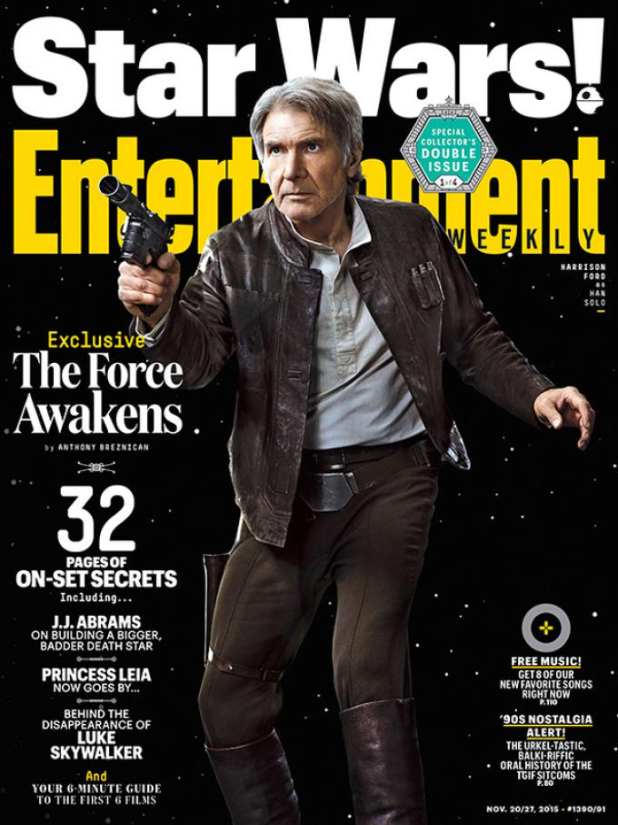 Copertina di Entertainment Weekly