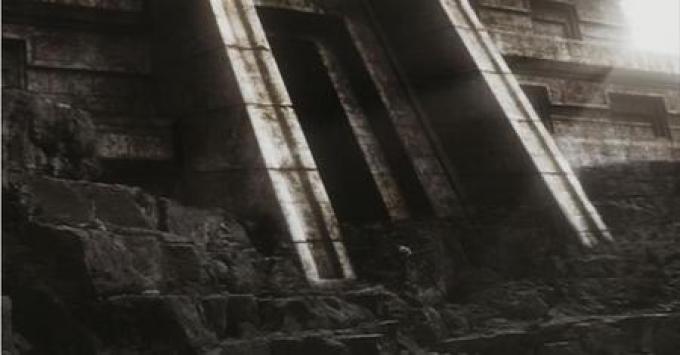 Il tempio di Eron