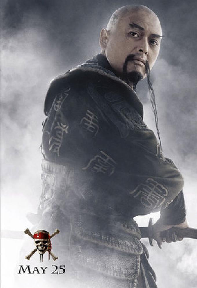 Il misterioso, e malvagio, Sao Feng