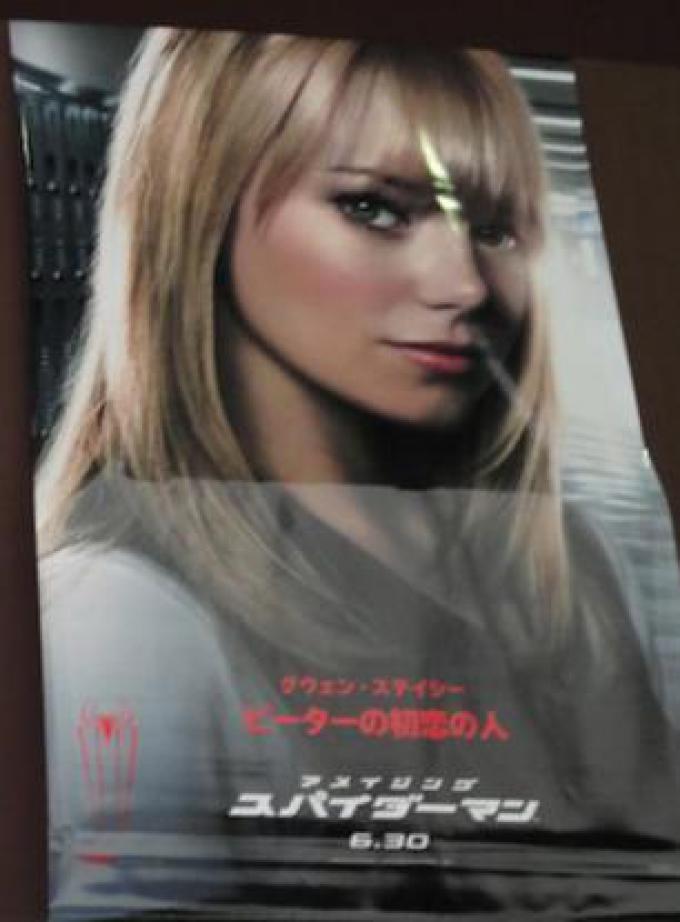 Emma Stone è Gwen Stacy