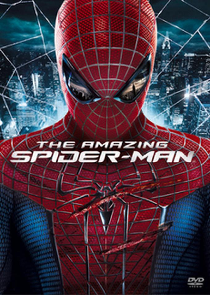 The Amazing Spider-Man - Cover versione DVD