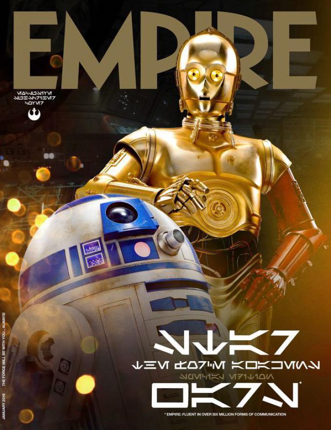 Empire - Droidi