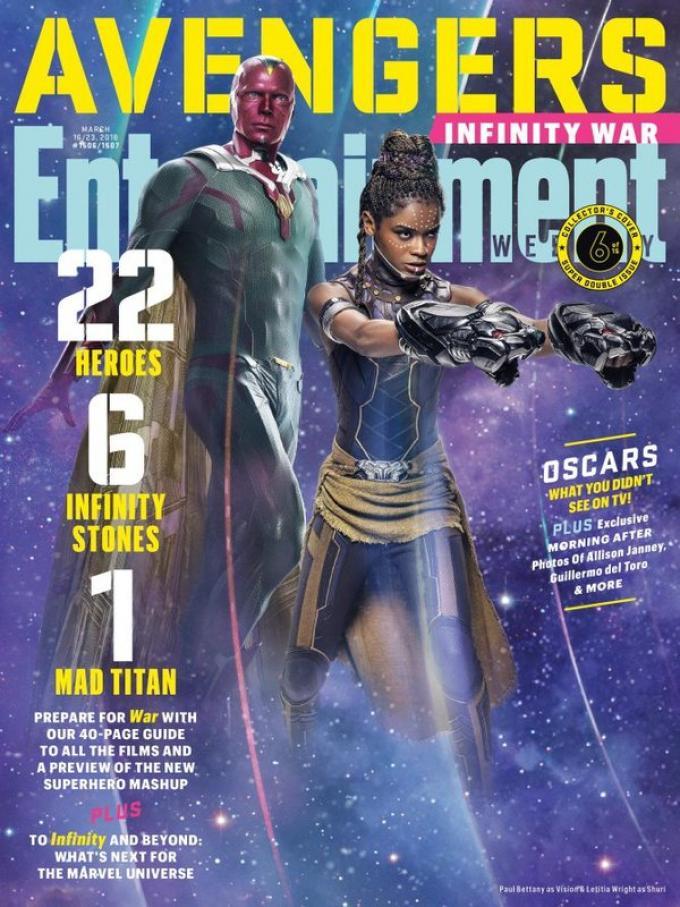 La cover di Entertainment Weekly dedicata a Visione e Shuri